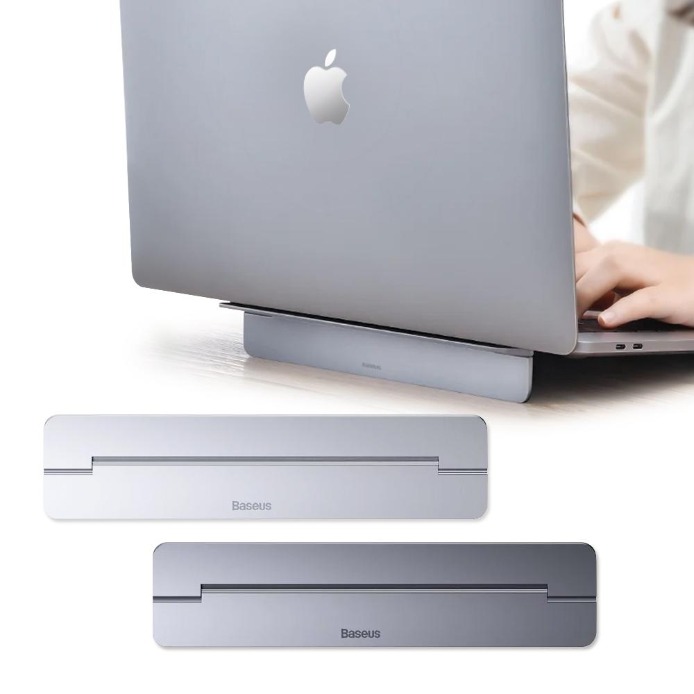 Baseus 倍思 鍾情筆記本支架 筆記型電腦支架 質感支架-銀