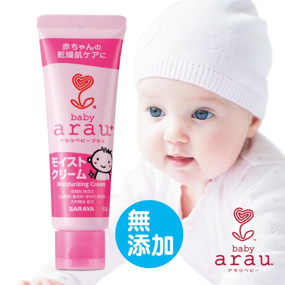 【日本SARAYA】arau.baby無添加滋潤保濕乳霜50g(原廠正貨)