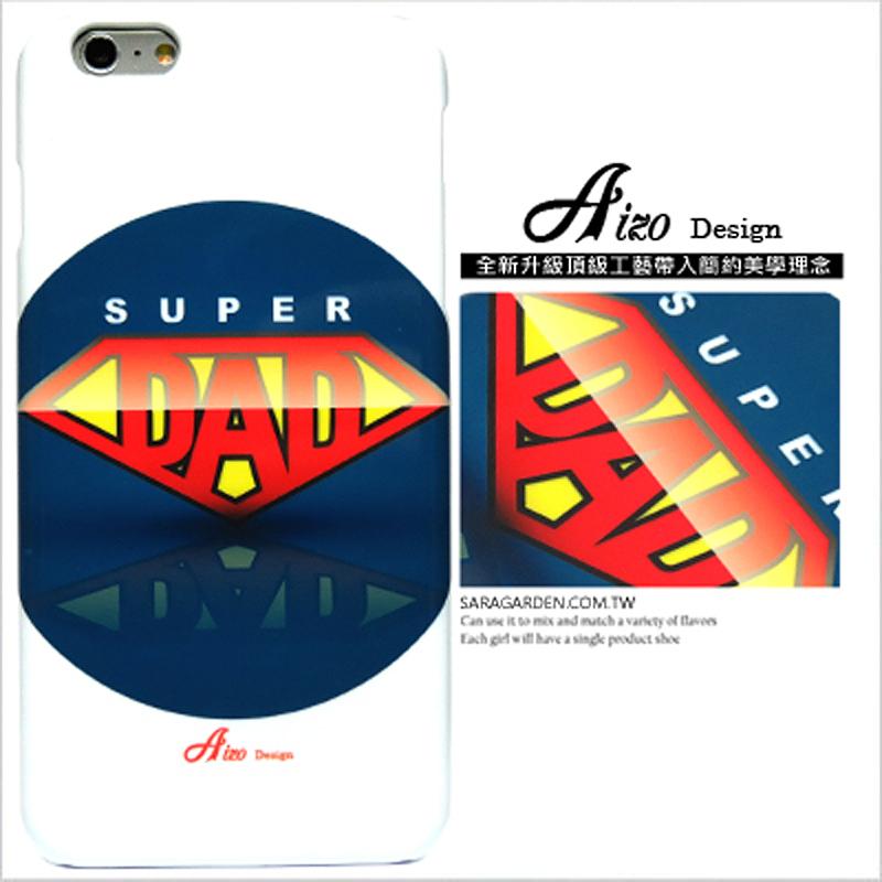 【AIZO】客製化 手機殼 ASUS 華碩 ZenFone Max (M2) 惡搞 超級 英雄 老爸 保護殼 硬殼