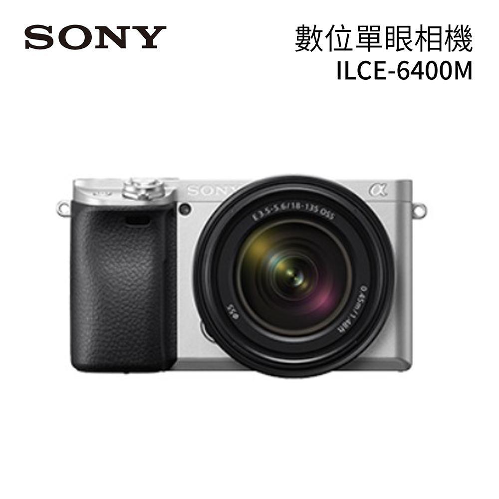 【SONY 索尼】a6400 可交換鏡頭式數位相機 數位單眼相機 ILCE-6400M 白色