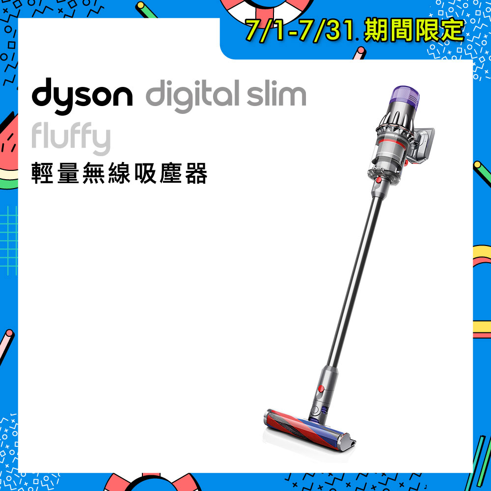 Dyson戴森 Digital Slim Fluffy SV18 輕量無線吸塵器 銀灰
