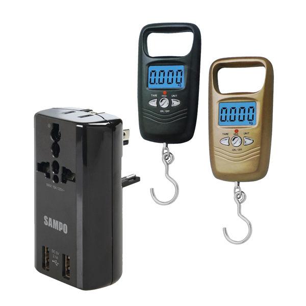 SAMPO聲寶 萬國充電器轉接頭(EP-U141AU2)(白)+【SA+】行李秤/吊掛秤(WH-A17L)