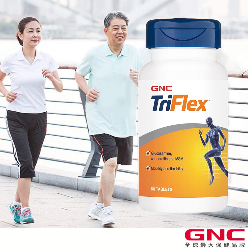 【GNC健安喜】三效固敏捷 60錠(葡萄糖胺/軟骨素/MSM)