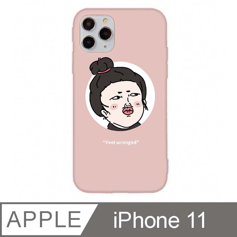iPhone 11 6.1吋 浮誇系文青設計iPhone手機殼 嘟嘴女孩 夢幻粉