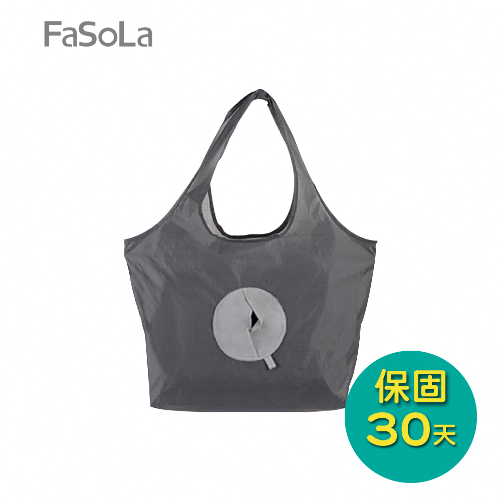 FaSoLa 升級版-環保Mini防水耐磨摺疊購物袋-反光款 灰色