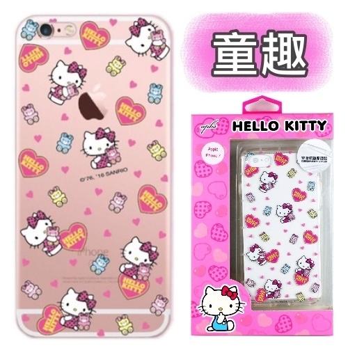 【Hello Kitty】iPhone 7 /iPhone 8 (4.7吋) 彩繪空壓手機殼(童趣)
