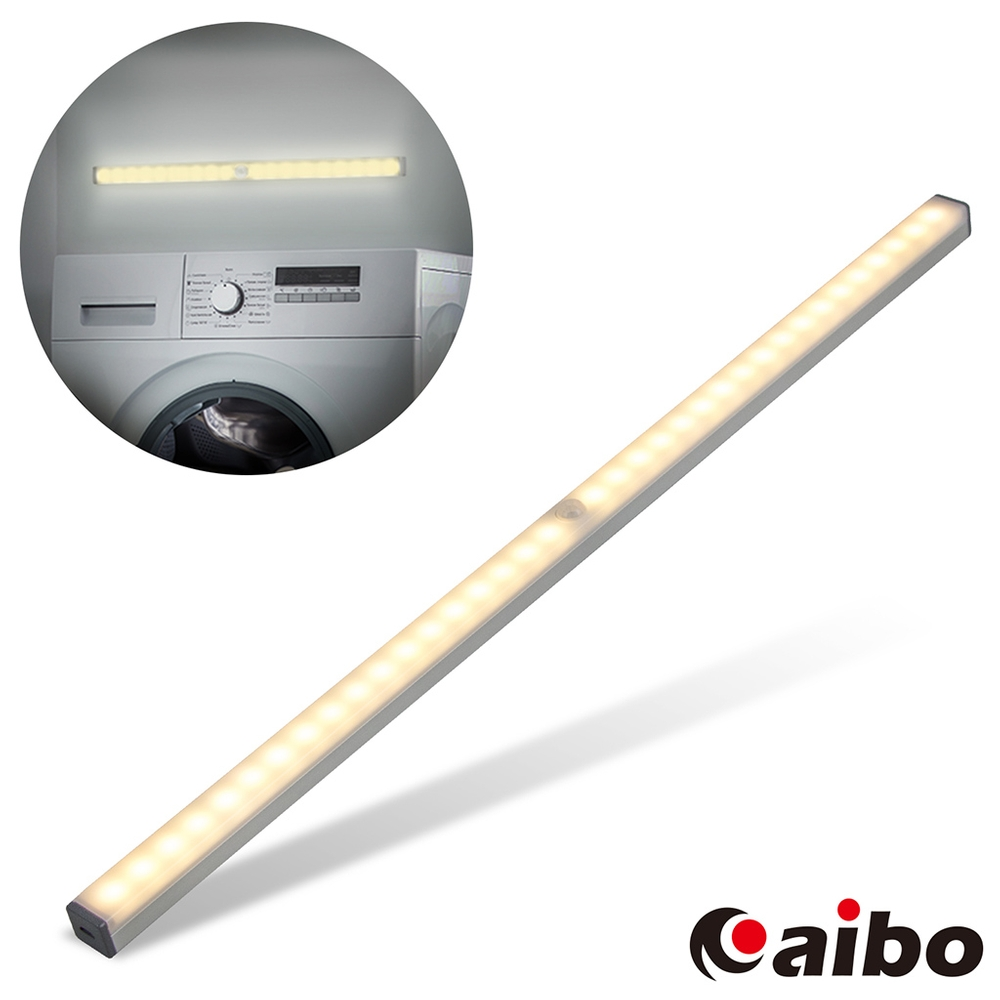 aibo 升級版多功能 USB充電磁吸式 50cmLED感應燈管(LI-33XL)-暖黃光