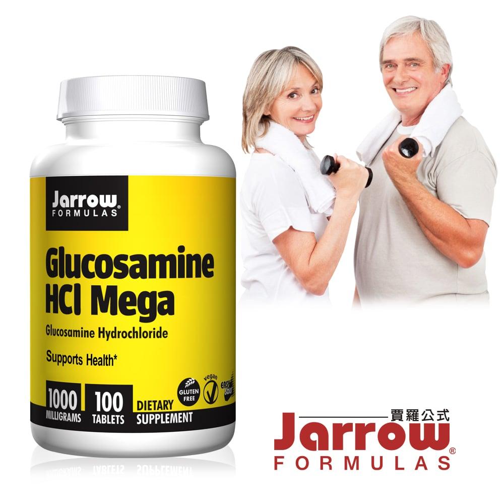 【超值優惠】Jarrow賈羅公式 植物性葡萄糖胺1000mg錠(100錠/瓶)