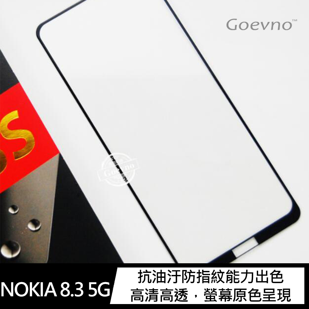 Goevno NOKIA 8.3 5G 滿版玻璃貼