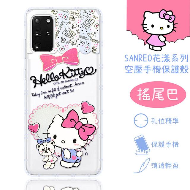 【Hello Kitty】三星 Samsung Galaxy S20+ 花漾系列 氣墊空壓 手機殼(搖尾巴)