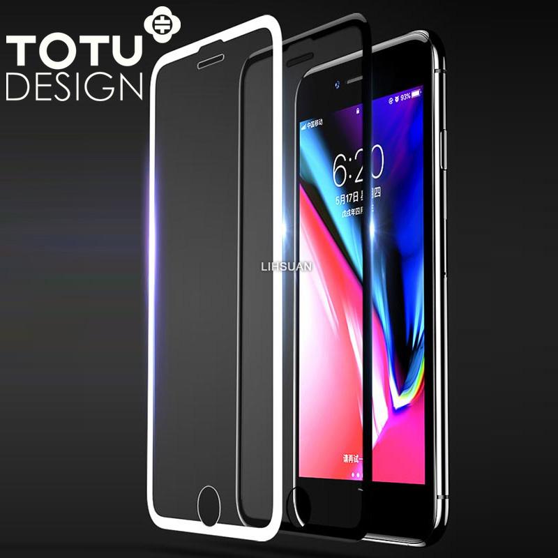 【TOTU台灣官方】iPhone8/7/6滿版鋼化膜玻璃貼 犀牛家族 黑色