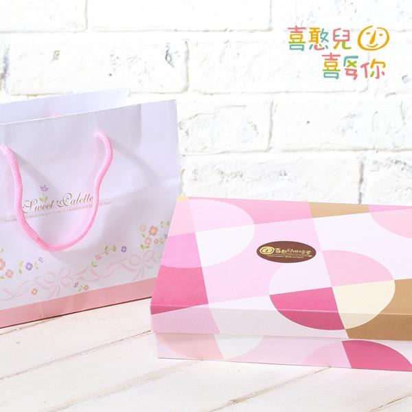 預購《喜憨兒Sefun》粉紅甜心3入/盒(共2盒)