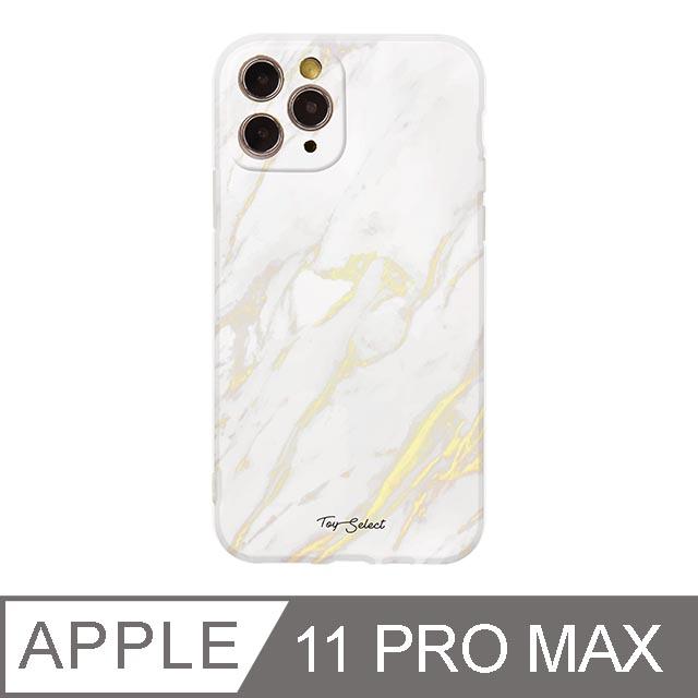 iPhone 11 Pro Max 6.5吋 Nordic北歐大理石iPhone手機殼 白金大理石