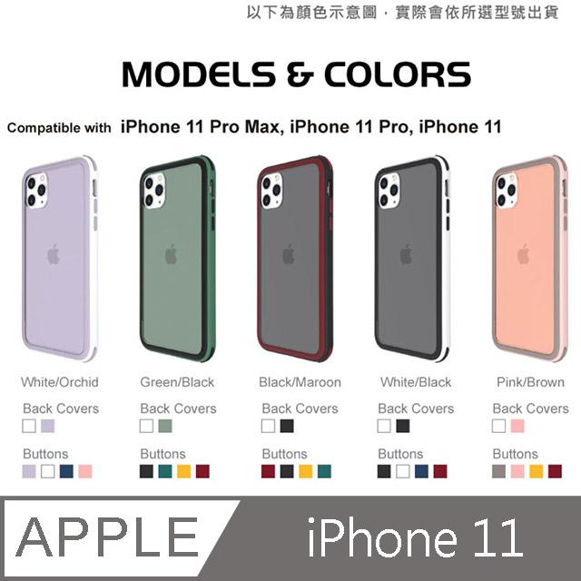 SOLiDE 維納斯EX 玩色系列 iPhone 11 軍規耐震防摔殼 (綠黑)