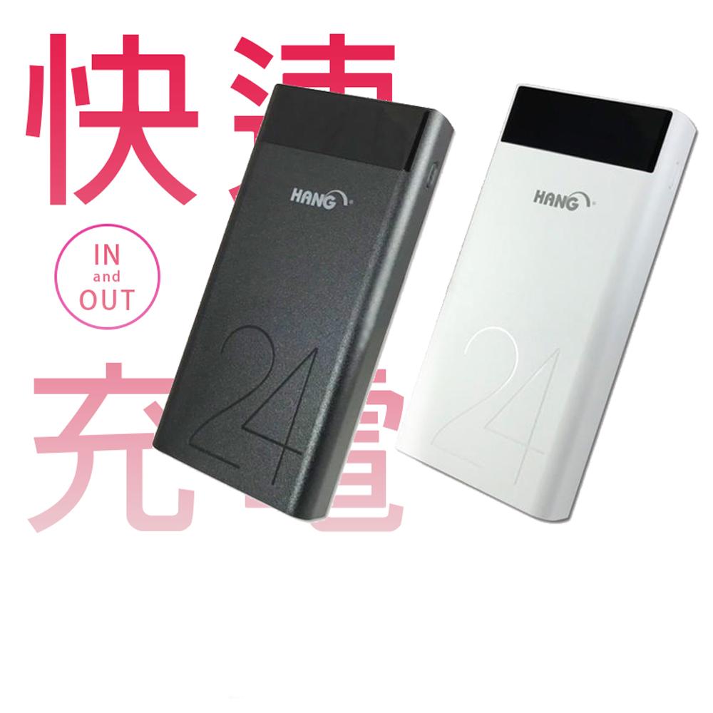 HANG 34000 大容量行動電源 支援蘋果PD 9V快充 QC3.0充 (鐵灰)