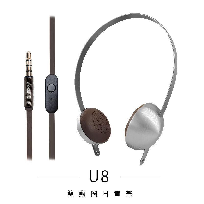 hoomia U8雙動圈耳音響-銀