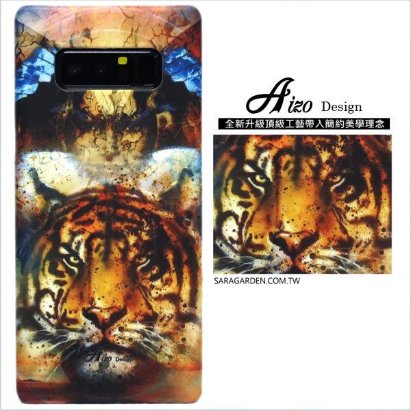 【AIZO】客製化 手機殼 蘋果 iPhone7 iphone8 i7 i8 4.7吋 保護殼 硬殼 漸層孟加拉虎