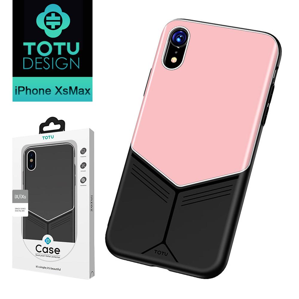 【TOTU台灣官方】iPhone XS MAX 手機殼 iXSMAX 3D熱彎鋼化玻璃防摔手機殼 風采系列 粉色
