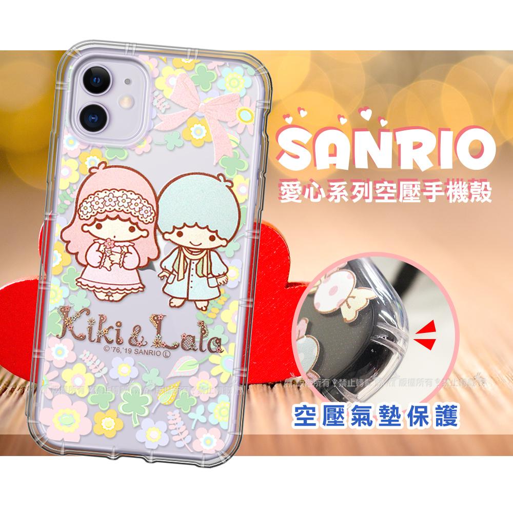三麗鷗授權 KiKiLaLa雙子星 iPhone 11 6.1吋 愛心空壓手機殼(鄉村)
