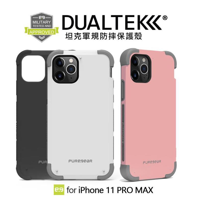 Puregear DUALTEK坦克保護殼 iPhone 11 Pro Max (櫻花粉)