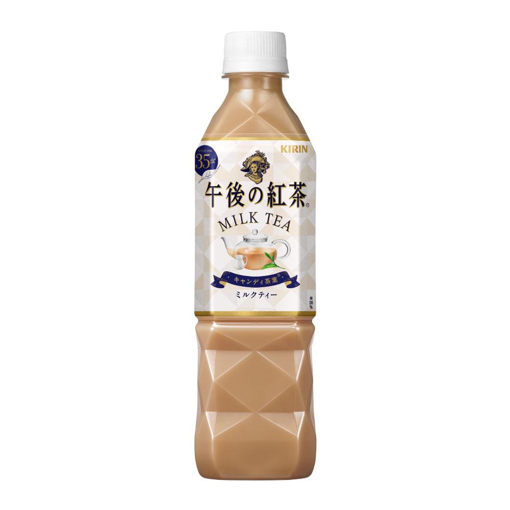 【KIRIN麒麟】午後紅茶-奶茶500mlX24入/箱