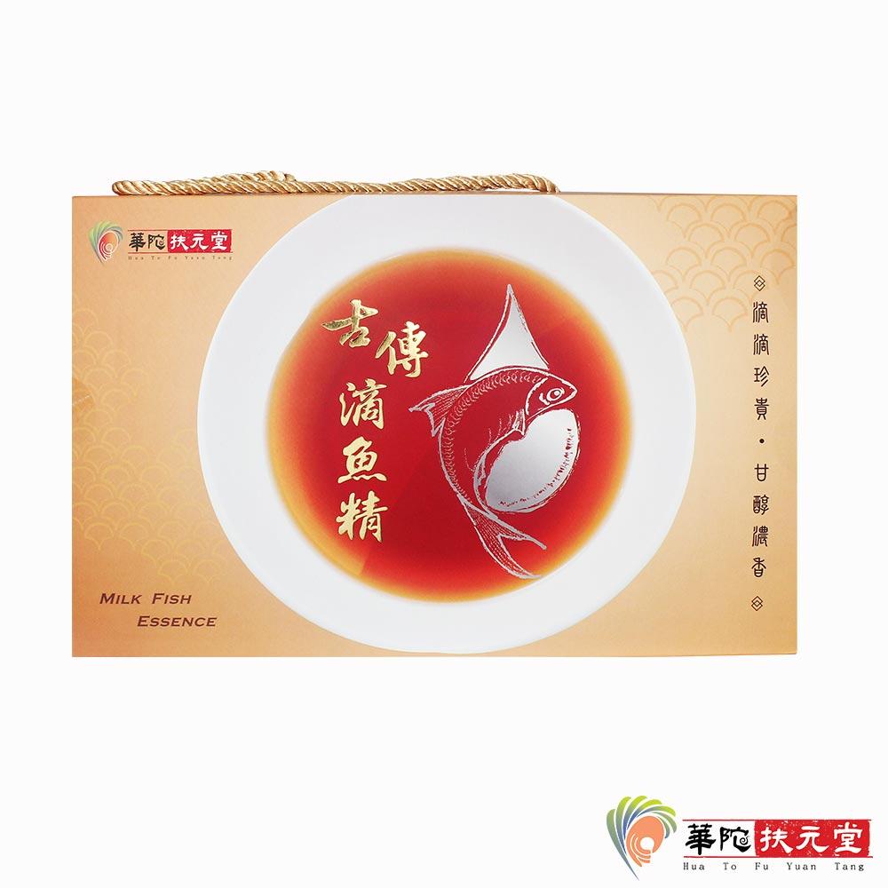 華陀扶元堂 古傳虱目魚淬魚精1盒(10包/盒)