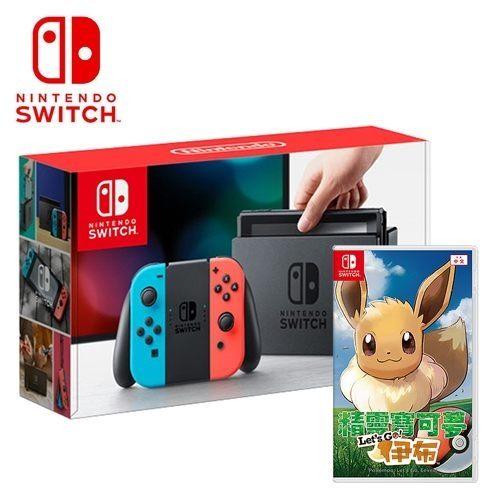 Nintendo 任天堂 Switch 主機 電光紅藍 (台灣公司貨)+伊布