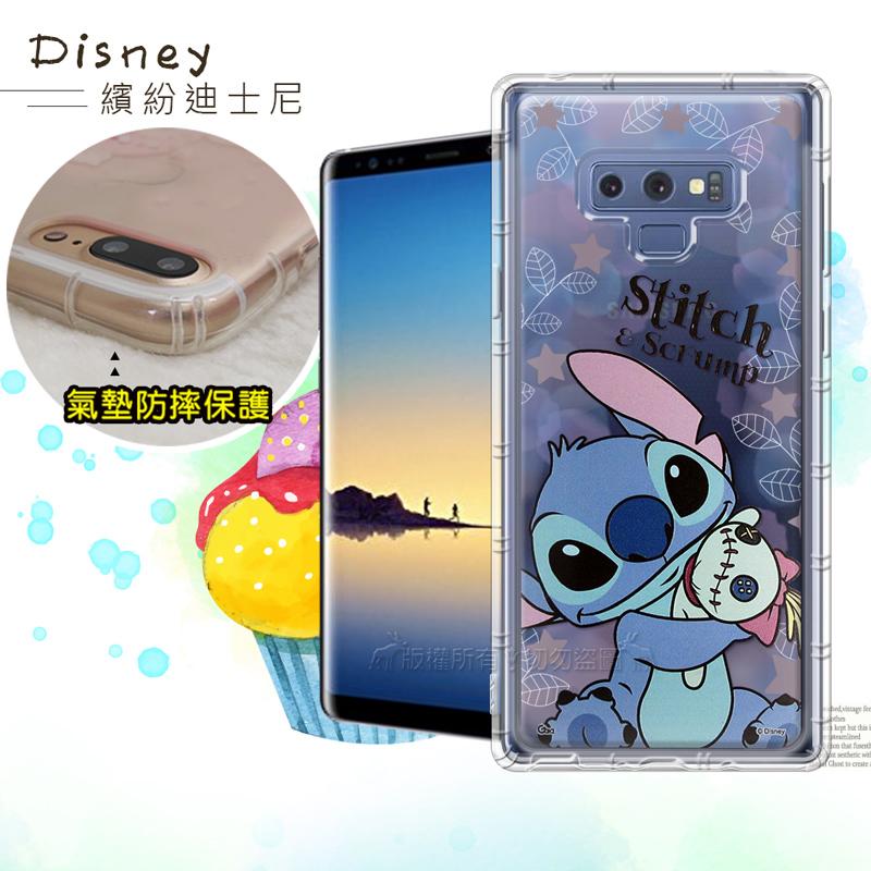 迪士尼授權正版 Samsung Galaxy Note9 繽紛空壓安全手機殼(史迪奇)