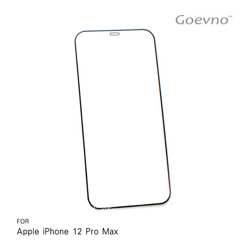 Goevno Apple iPhone 12 Pro Max 滿版玻璃貼