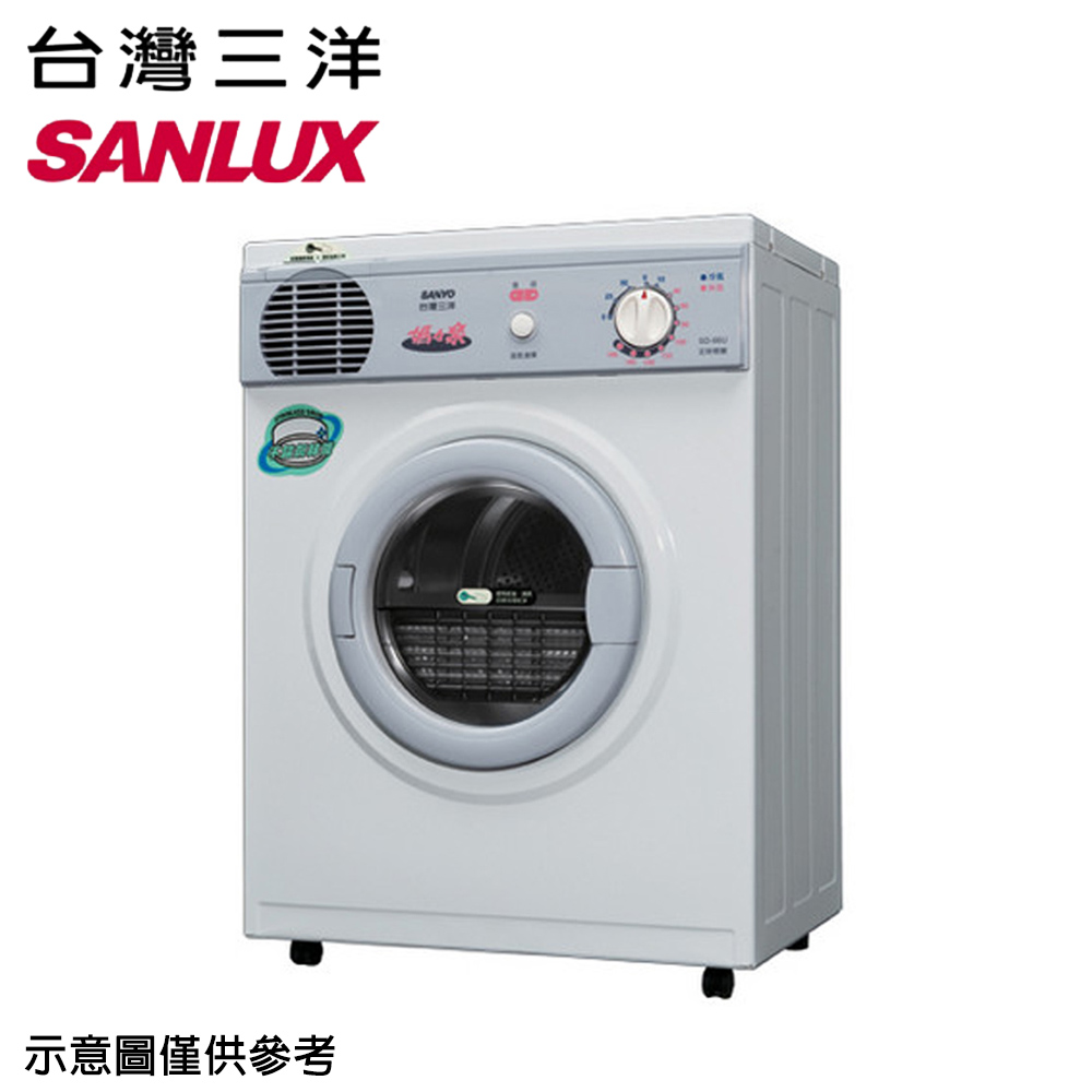 【SANLUX三洋】5公斤乾衣機 SD-66U8(只送不裝)