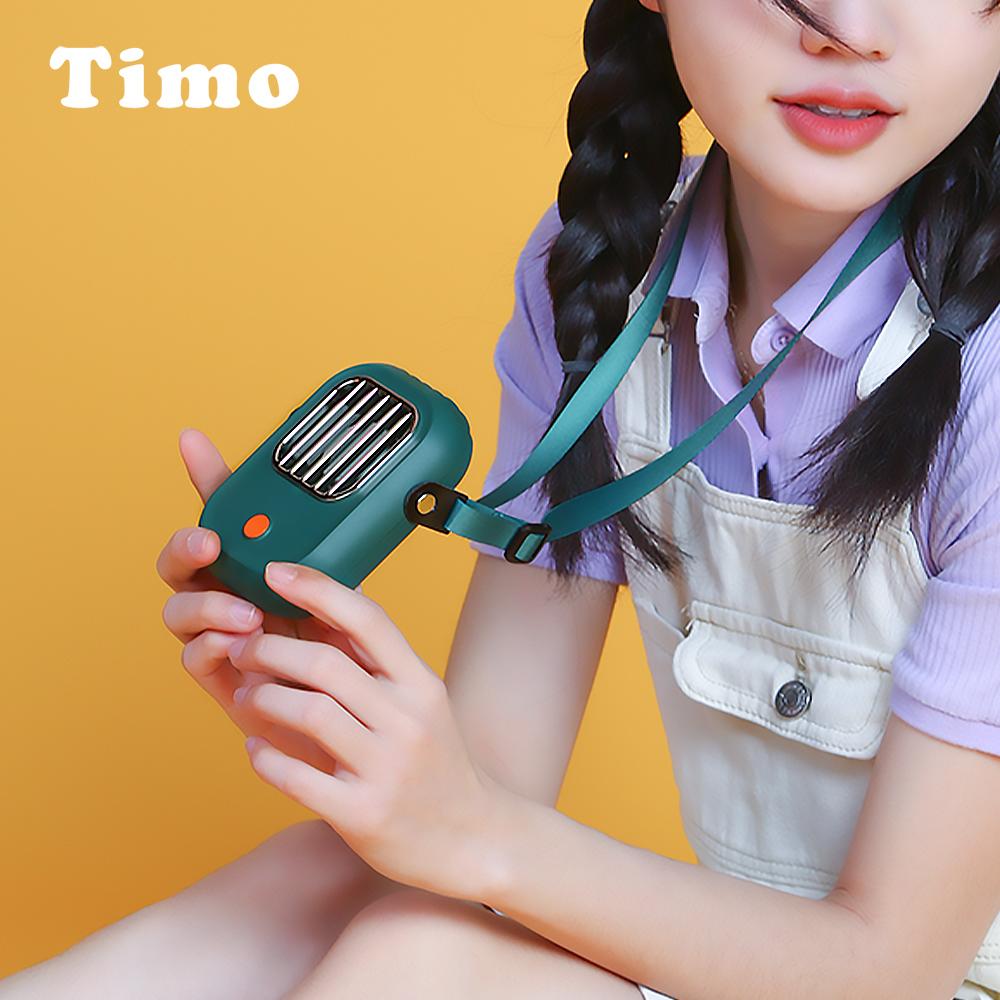 Timo 小江戶復古撞色上吹風扇/立扇-綠柱