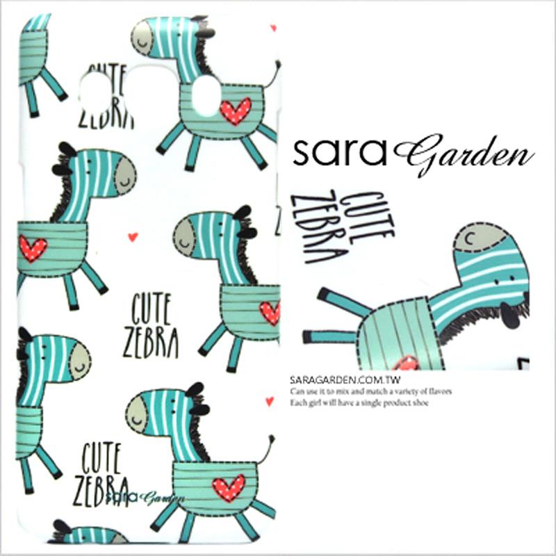 【Sara Garden】客製化 手機殼 SONY XA2 手繪愛心斑馬 保護殼 硬殼