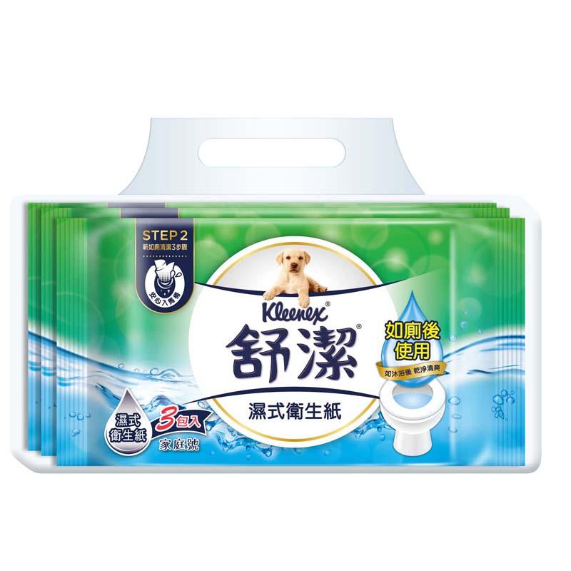 【舒潔】 濕式衛生紙40抽(3包 x12袋/箱)