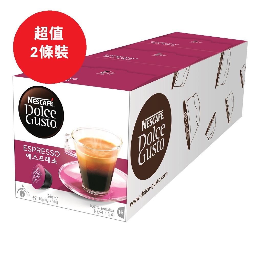 【雀巢 Nestle】雀巢咖啡 DOLCE GUSTO 義式濃縮咖啡膠囊(16顆/盒,共3盒)