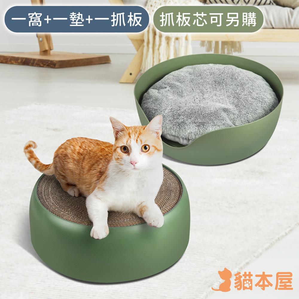 貓本屋 四季通用 兩用貓窩(貓抓板+毛絨墊)-綠色