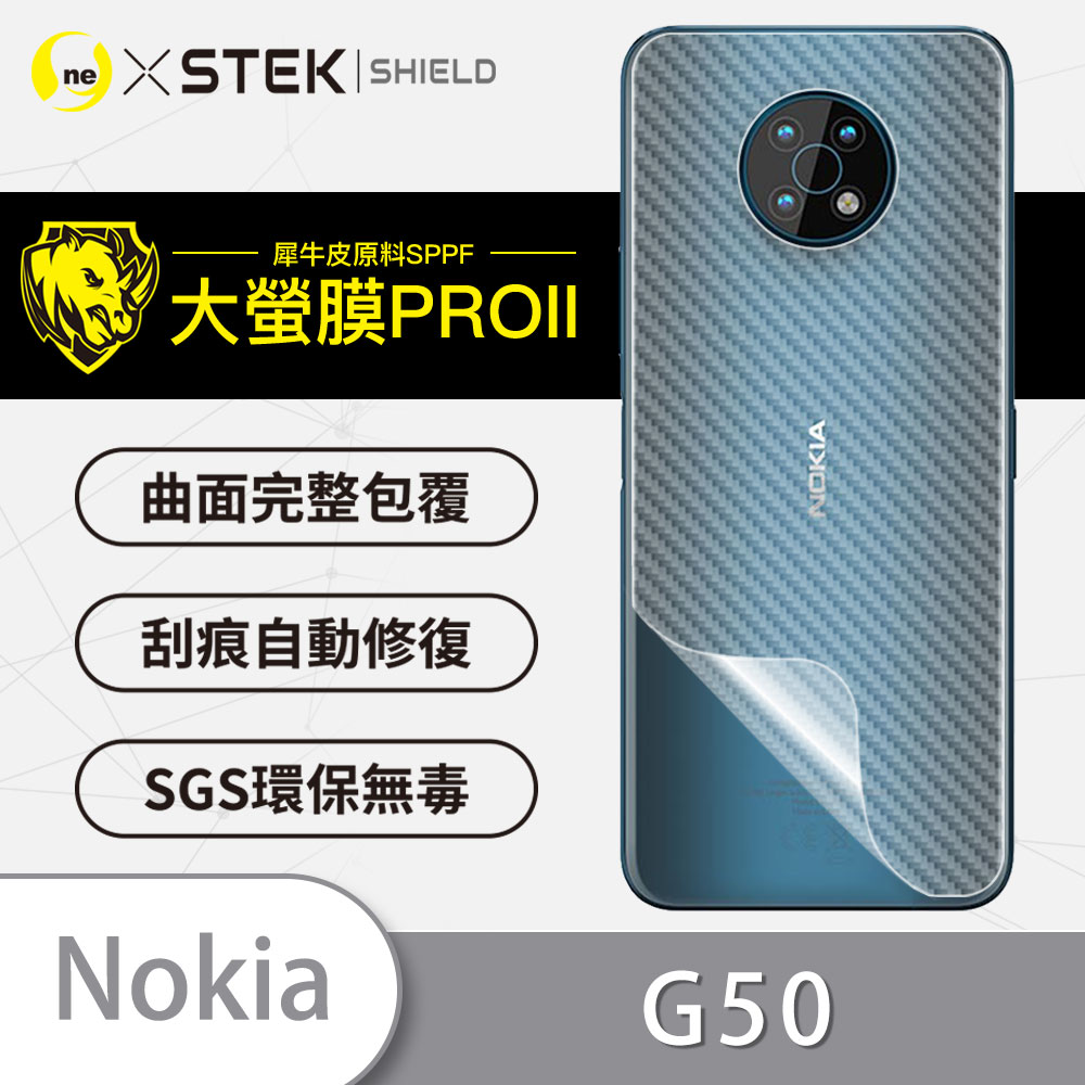 【大螢膜PRO】Nokia G50 手機背面保護膜 質感Carbon款 犀牛皮MIT緩衝抗衝擊 刮痕自動修復 防水防塵 SGS環保無毒