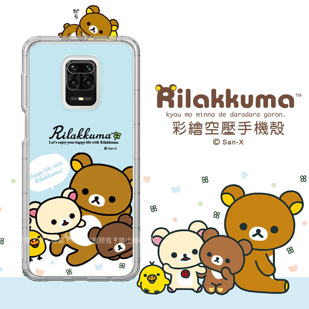 SAN-X授權 拉拉熊 紅米Redmi Note 9 Pro 彩繪空壓手機殼(淺藍撒嬌)