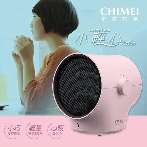 【CHIMEI奇美】枝椏陶瓷電暖器-櫻花粉 HT-CRACP1