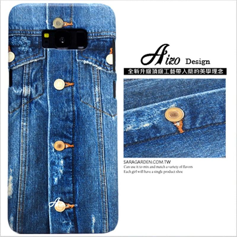 【AIZO】客製化 手機殼 三星 S8+ S8Plus 丹寧牛仔襯衫 手工 保護殼 硬殼