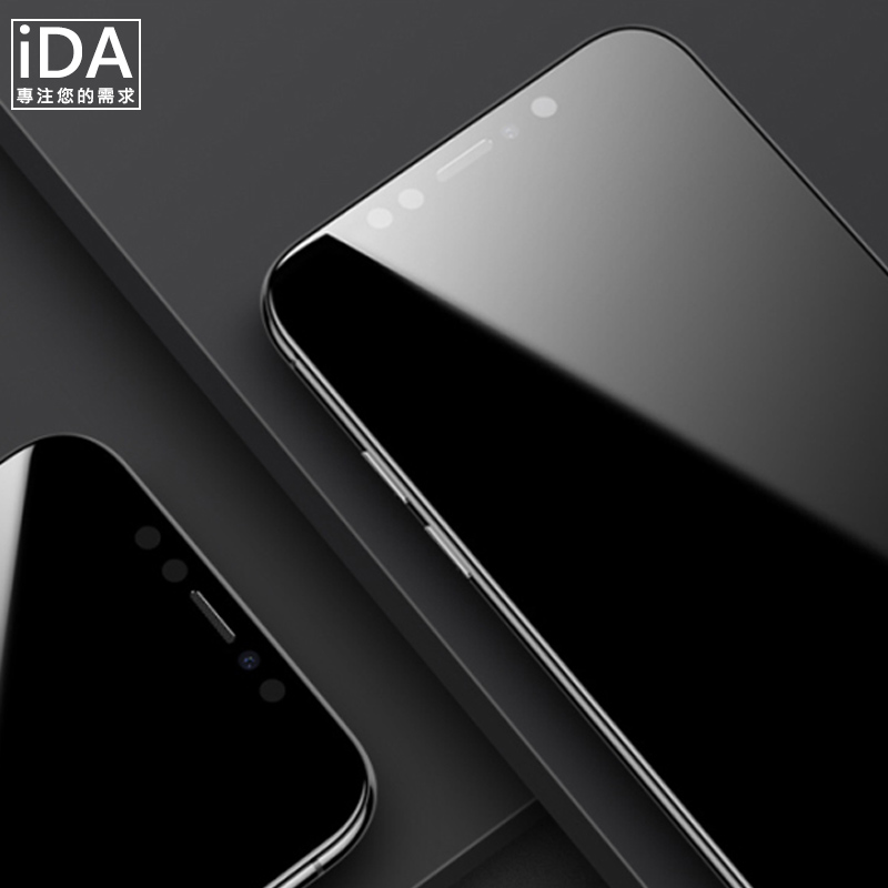 iDA Apple iPhone 11 9H強化玻璃滿版保護貼