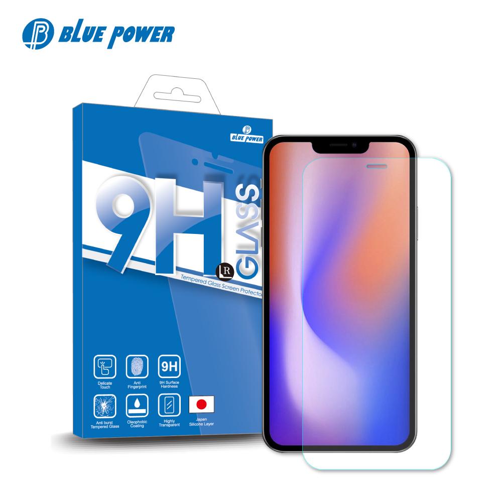 BLUE POWER Apple iPhone 12 mini 5.4吋 9H鋼化玻璃保護貼