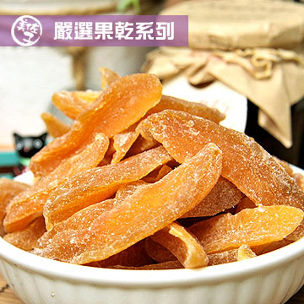 《美佐子》嚴選果乾系列-特級水蜜桃乾(120g/包,共兩包)