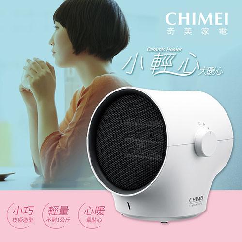 【CHIMEI奇美】枝椏陶瓷電暖器-珍珠白 HT-CRACW1