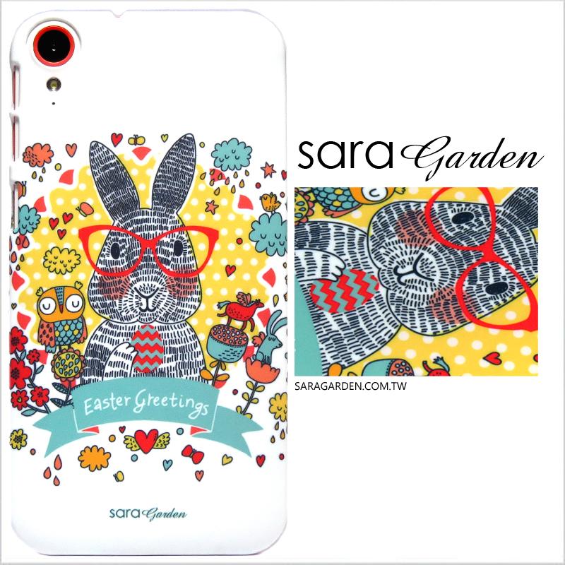 【Sara Garden】客製化 手機殼 SONY Xperia 10 兔兔花園 曲線 手工 保護殼 硬殼