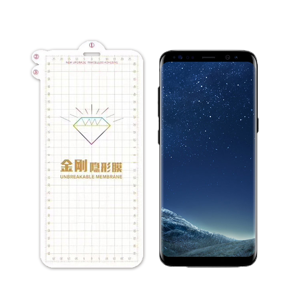 QinD SAMSUNG Galaxy S8 Plus 金剛隱形膜