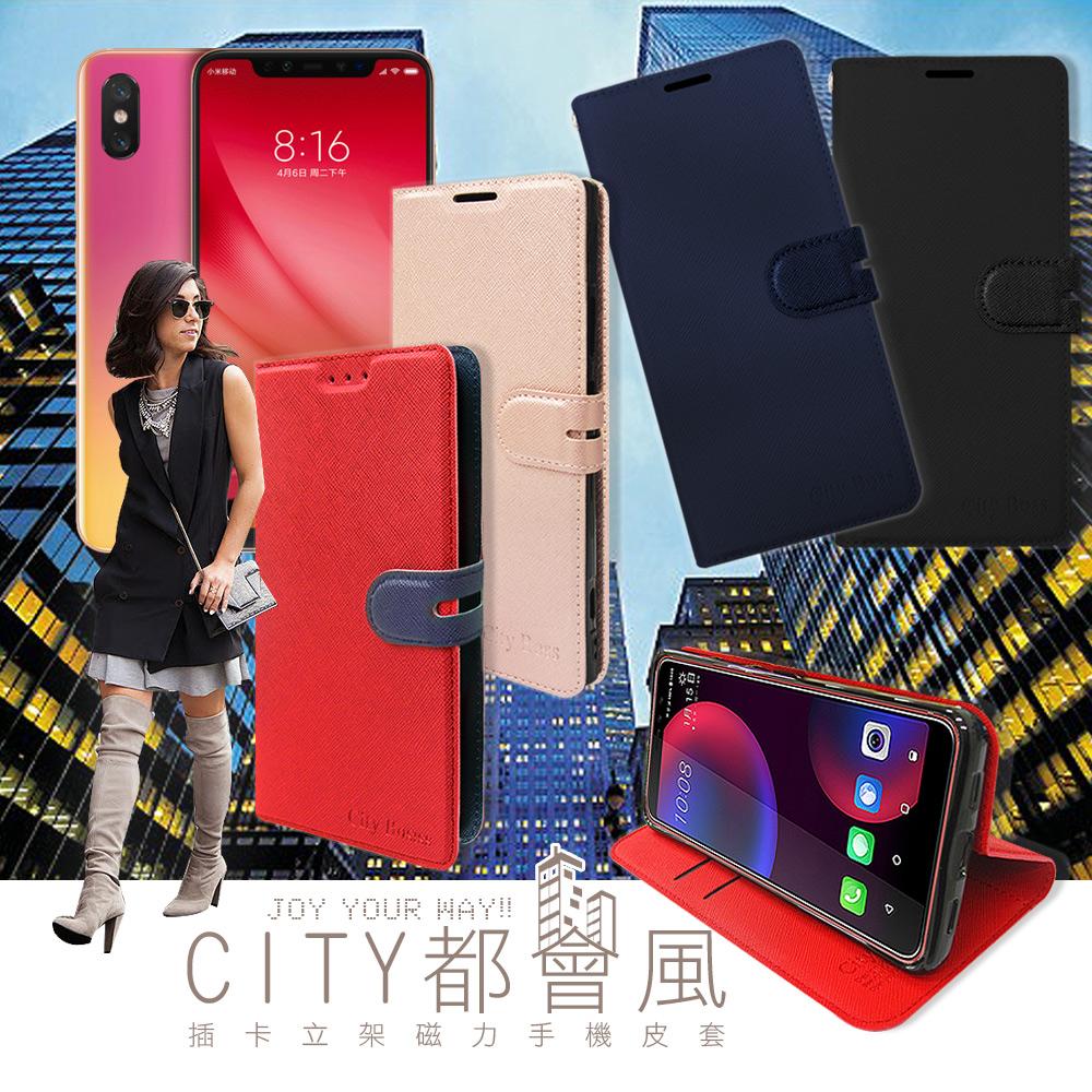 CITY都會風 小米8 Pro 插卡立架磁力手機皮套 有吊飾孔 (承諾黑)