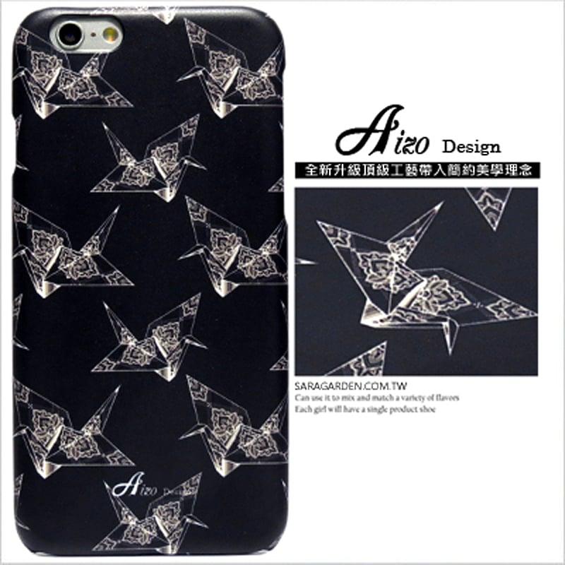 【AIZO】客製化 手機殼 三星 S7 手繪 紙雕 紙鶴 保護殼 硬殼