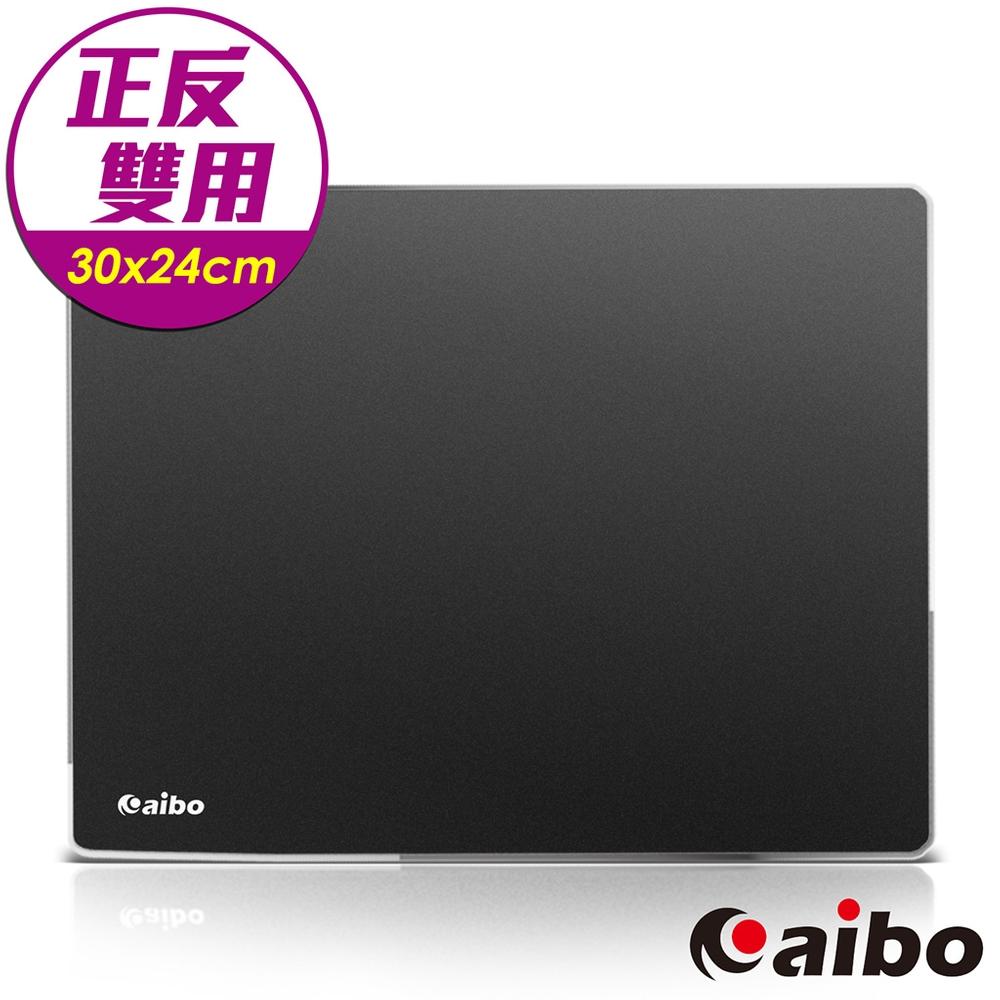 aibo 正反雙用鋁合金滑鼠墊-大(30x24cm)-黑色