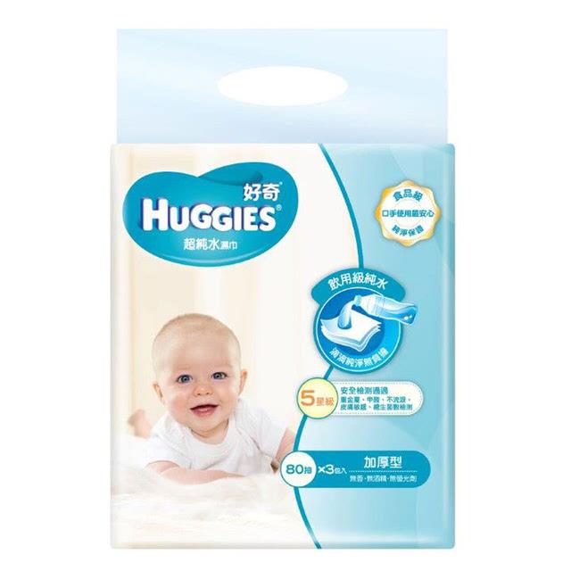 【好奇】純水嬰兒濕巾-加厚型80抽3包x2組(共6包)。1/29起的訂單,將統一於2/11陸續安排出貨