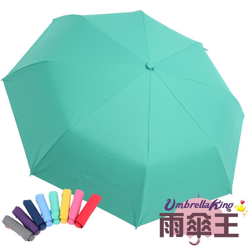 【雨傘王】BigRed 無敵3 - 蒂芬妮綠《抗風防潑遮陽三折傘》 (終身免費維修)